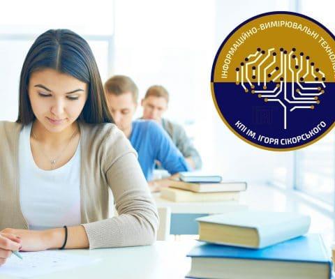 Program of professional examination for masters